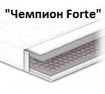 Чемпион Forte