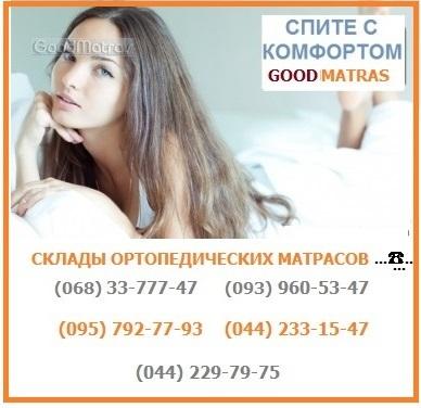 Ортопедический матрас ComFort 2 ЕММ