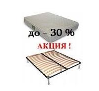 Матрас Sleep&Fly Classic 2в1 кокос