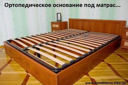 Каркас кровати ортопедический для матраса