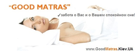 Матрас Эко 41
