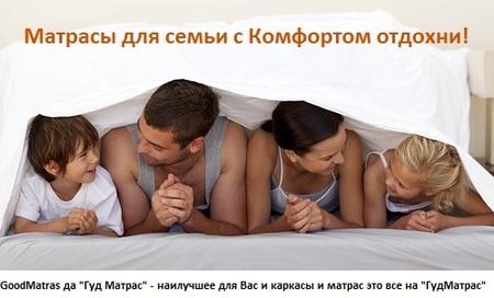 Матрас Sleep&Fly Classic Plus кокос