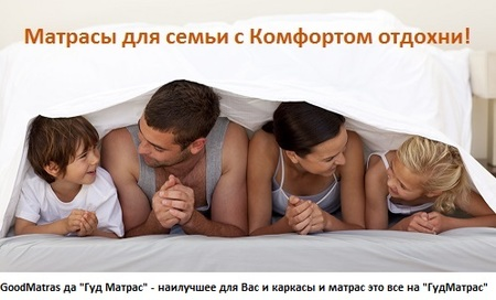 Ортопедический матрас Sleep&Fly Organic Gamma