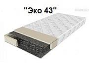 Ортопедический матрас Эко 43