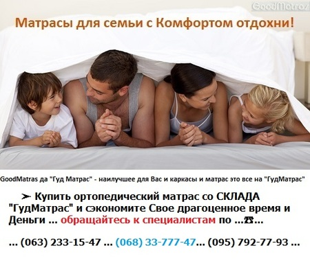 Матрас Daily 2в1 Fitness
