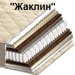 Матрас Жаклин Акант ➤ латексный