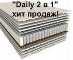 Ортопедический матрас Daily 2 в 1 Sleep&Fly