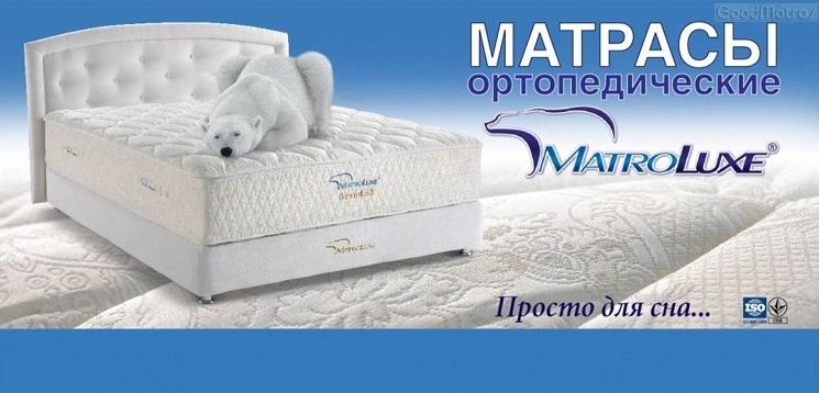 Беспружинные матрасы форум матрас 80х186 купить от производителя в спб