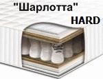 Матрас Сонлайн Шарлотта Hard