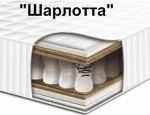 Матрас Сонлайн Шарлотта