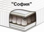 Матрас Сонлайн София 2 в 1
