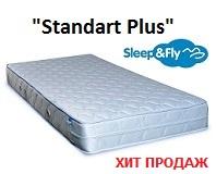 Ортопедический матрас Sleep&Fly Standart Plus
