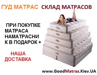 Односторонний матрас Sleep&Fly UNO L