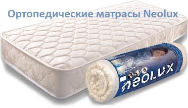 Матрас Neolux + отзывы + цены + купить со СКЛАДА в Киеве
