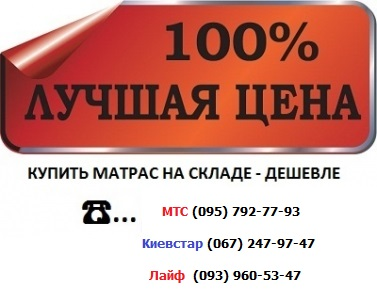 Тонкий матрас Memo Top Take&Go