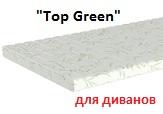 Топпер Top Green Take&Go Bamboo ↔ размеры и цены