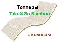 Мини-матрасы Green Kokos, Ultra Kokos и White Kokos