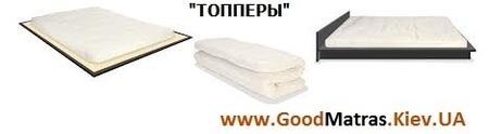 Топпер Таke&Go Latex Top для дивана
