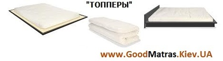Топпер Таke&Go Latex Top для дивана
